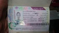 Iran Visa - Check!
